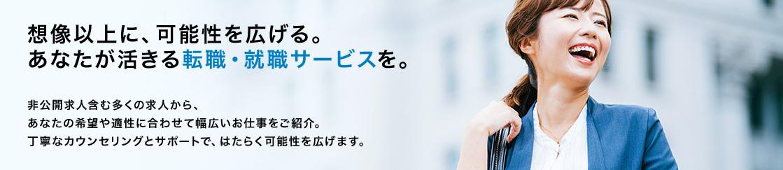 https://asunaroukun.net/dodachallenje