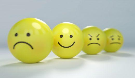 不安障害の転職・就職の気を付けるべきポイントは?